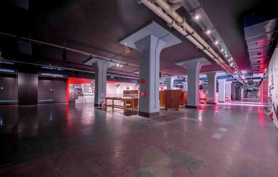 Papastratos Exhibition Center